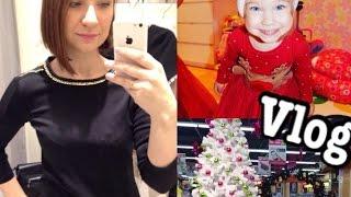 ВЛОГ: Покупка одежды , еду в Москву, Галерея , новогодняя одежда для Кати