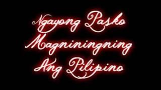 ABS-CBN Christmas Station ID - Ngayong Pasko Magniningning Ang Pilipino With Lyrics