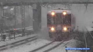 [HD] 特急東海 Scene.1 雪煙を巻く373系特急電車 Exp.Toukai winds up powder snow thumbnail