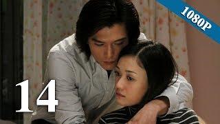 【佳期如梦 Blue Love】(EngSub) 第14集 陈乔恩、邱泽、冯绍峰主演都市虐恋偶像剧【超清1080P】
