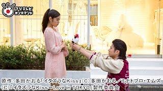 結婚前提で沙穂子と付き合いだした直樹。一方で琴子は金之助とデートを...
