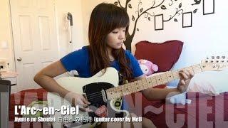Repeat youtube video Jiyuu e no Shoutai 自由への招待 - L'Arc~en~Ciel [guitar cover by Mel]