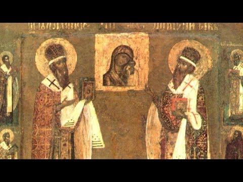 Православный календарь. Обретение мощей святителей Гурия и Варсонофия. 17 октября 2019