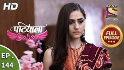 Patiala Babes - Ep 144 - Full Episode - 14th June, 2019