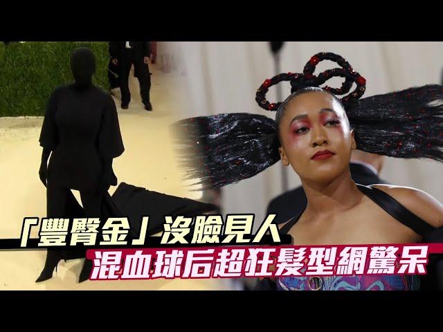 「豐臀金」沒臉見人 混血球后超狂髮型網驚呆   台灣新聞 Taiwan 蘋果新聞網