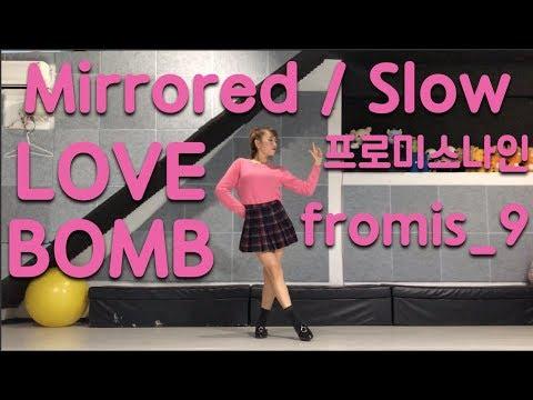 [Mirrored/Slow][거울모드/느리게] 프로미스나인/fromis_9 - LOVE BOMB 안무 Cover 커버 by 채린/ChaeReen