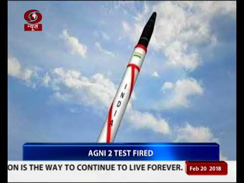 Strategic forces command successfully test fires Agni 2