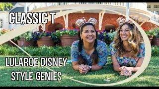 Disney Style Genies: Classic Tee!