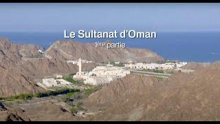 Le Sultanat d'Oman 1er partie