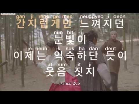 [KARAOKE] PUNCH X LOCO - Say Yes (Scarlet Heart Ost)