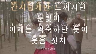 [KARAOKE] PUNCH X LOCO - Say Yes (Scarlet Heart Ost)