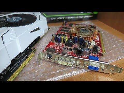 Запускаем Nvidia 6600 на Windows 10, Что!?