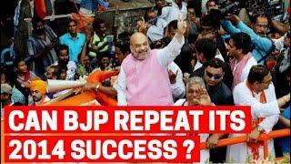 Lok Sabha Elections Results 2019: Can BJP repeat its 2014 success ?