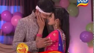 Ama Ghara Laxmi 18 Nov 2017 | Promo | Odia Serial - TarangTV
