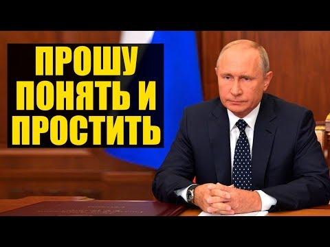 Часть россиян не будут получать пенсию. НовостиСВЕРХДЕРЖАВЫ