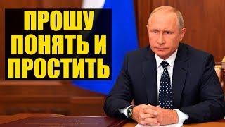 Download Часть россиян не будут получать пенсию. НовостиСВЕРХДЕРЖАВЫ Mp3 and Videos