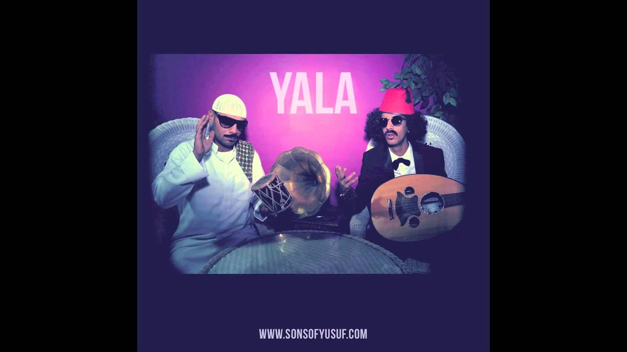 """Download Sons of Yusuf """"YALA"""" produced by Sons of Yusuf"""