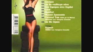 Katerina Stikoudi-Senario(NEW CD 2011)