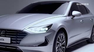 현대자동차 쏘나타 - 현대스마트센스 Full ver.