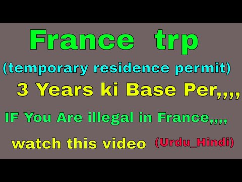 France trp (temporary residence card) 3 Years base how can took and documents(Urdu Hindi)