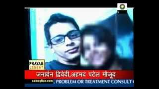 Lover commits suicide in front of girlfriend