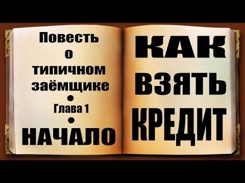 Расчетно-кассовое обслуживание в Сбербанке России