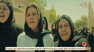 اللقاء الكامل للفنانة حلا شيحة مع الإعلامي وائل الإبراشي في ضيافة برنامج التاسعة