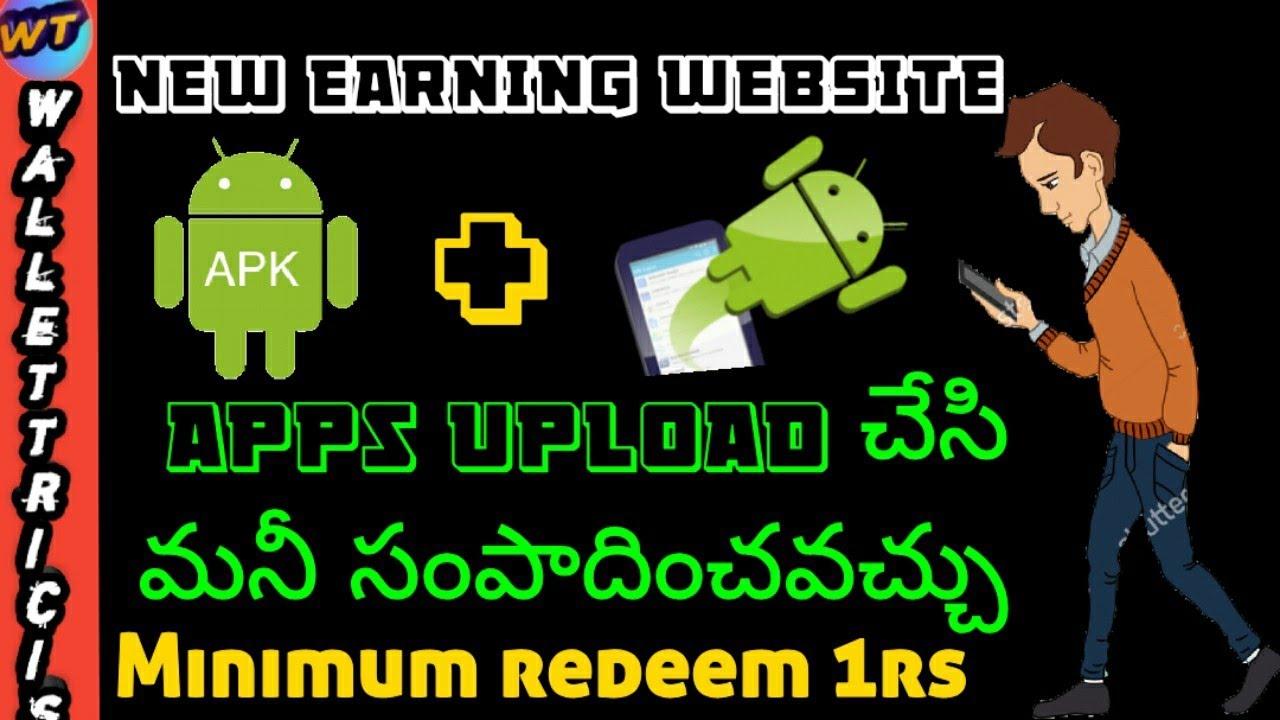 NEW EARNING WEBSITE,How to earn in apk store 24 in Telugu|Apk Store 34|wallet tricks