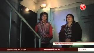 Жители усть-каменогорской многоэтажки не спят из-за борделя за стеной