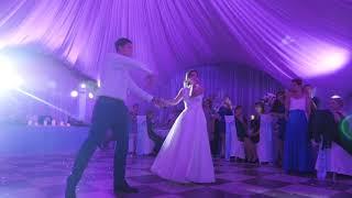 Чувственный свадебный вальс. David Bisbal - Cuidar Nuestro