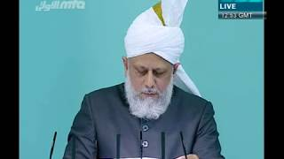 (English) Important Prayers In Quran - Part 4/4 - Friday Sermon 10/09/2010