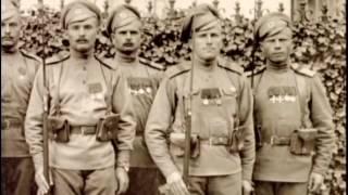Украденная победа Россия в Первой Мировой войне