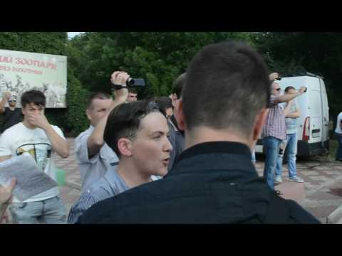 Видео 'Новости-N': Скандал с Надеждой Савченко в Николаеве