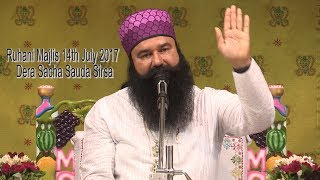 Ruhani Majlis 14th July 2017 From Dera Sacha Sauda Sirsa