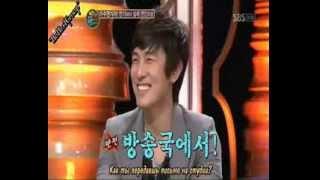 Yonghwa reaction  - You have a girlfriend [Nan, MC, Greedy man] rus