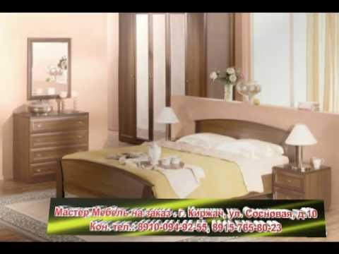 Мебель в Киржаче. Мастер Мебель на заказ.89157658023.