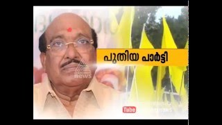 New PARTY BDJS Vellappally Nadesan Announced Sankhumukham Beach