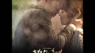 GUMMY 거미 – You Are My Everything (Male Version)