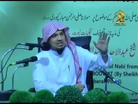 Taif Se Makkah Wapsi or Hazrat Muhammad SAWW part ...