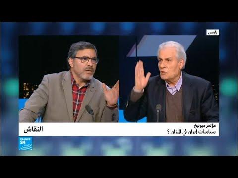 هل يوجد جوامع للسنة في طهران؟  - نشر قبل 27 دقيقة