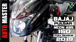 Bajaj Pulsar 150 Neon ABS 2019 :Full Review Tamil | Price,Mileage