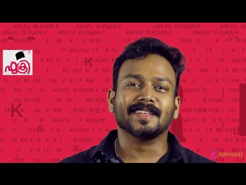 Fukri malayalam movie talk show : Bhagath...