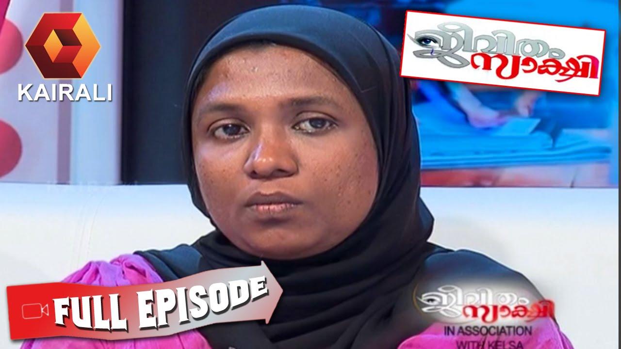Jeevitham Sakshi 21 05 2015 Full Episode