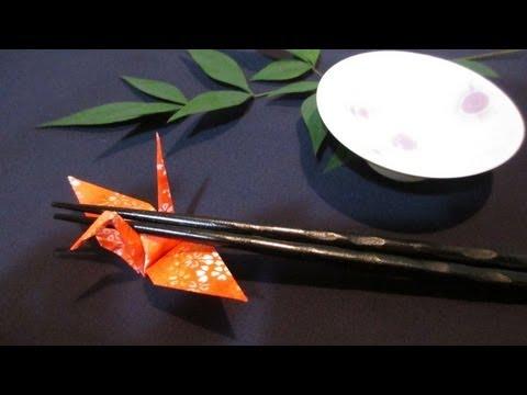 簡単 折り紙 折り紙で作る箸置き : lyricslisten.com