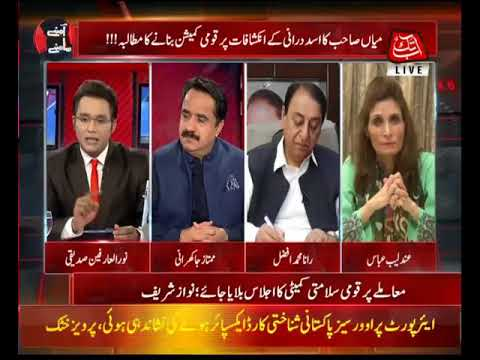 Abb Takk – Amnay Samnay With Noor-Ul-Arfeen – Episode 170 – 26 May 2018