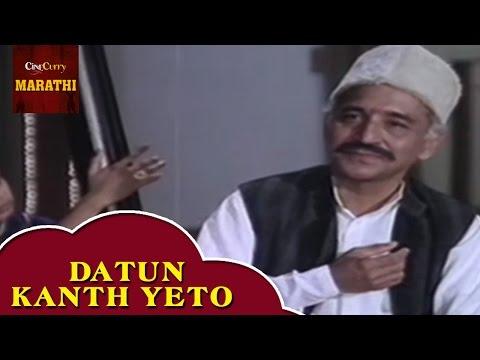 Datun Kanth Yeto Full Video Song | Ashtavinayak | Superhit Marathi Song