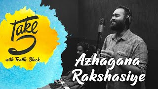 Gambar cover Azhagana Ratchasiye | Take 5 with Traffic Block | A. R. Rahman | Rakesh Kishore | Mikku Kavil