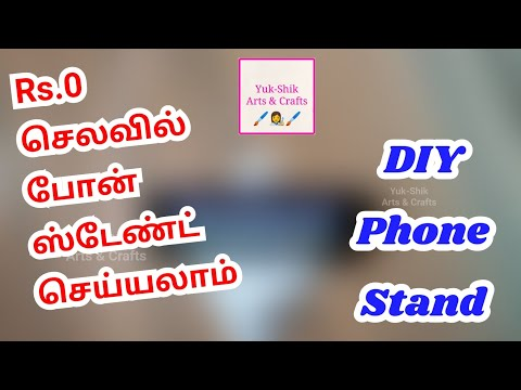 Diy Paper mobile stand/தமிழ்/Yuk Shik Arts and Crafts
