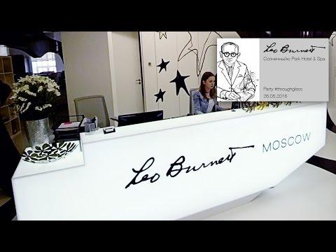 Leo Burnett Party / Through Google Glass