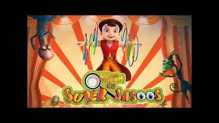 Super Bheem Ke Super Jasoos